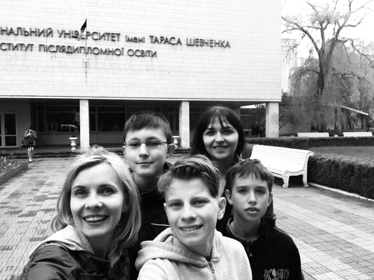 I Всеукраїнська олімпіада з математики для учнів 5-7 класів