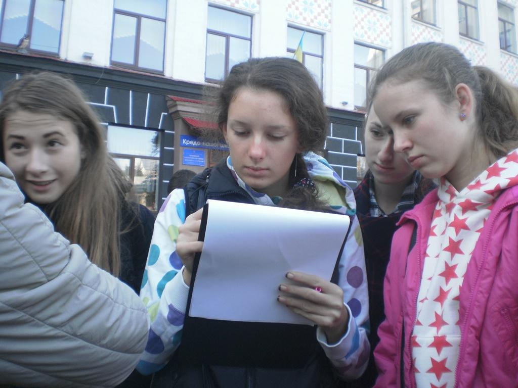 Інформація про проведення пішохідного квест-уроку в 9-Б класі