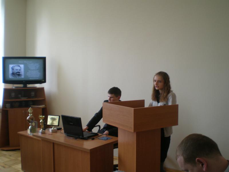 Конкурс-захист науково-дослідницьких робіт ліцеїстів
