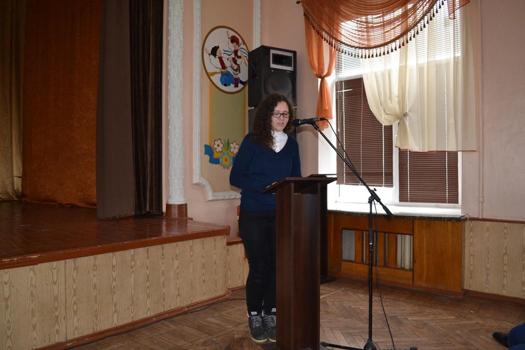 Науково-практична конференція «Життя і творчість Назарія Яремчука – зразок служіння суспільству»