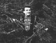 Назарій Яремчук