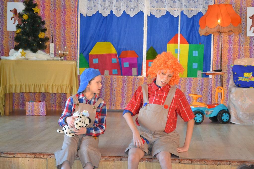 Прем'єра вистави «Малюк і Карлсон»