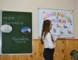 Презентація путівників по Тернополю