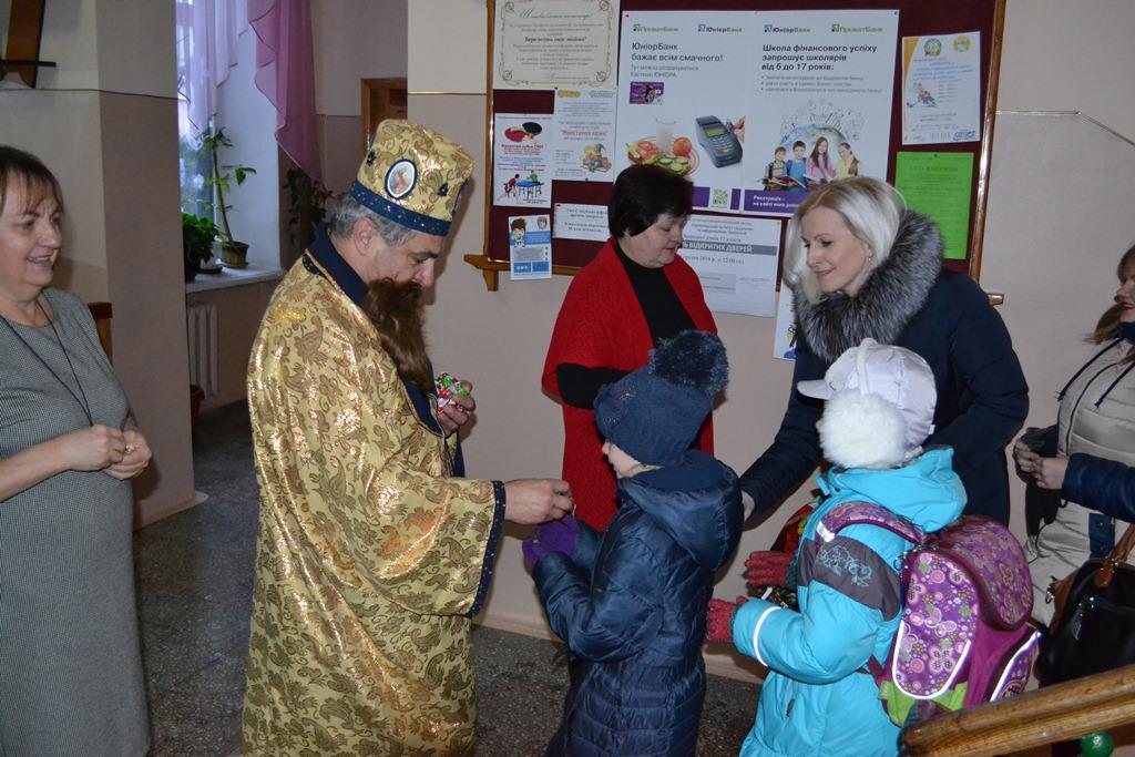 У гості завітав Святий Миколай
