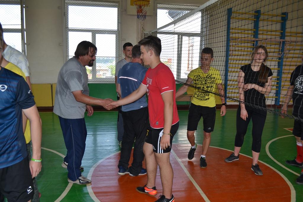 Волейбольний турнір
