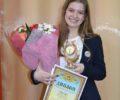 Вітаємо Аліну Шпунар з перемогою у номінації «Лідер року - 2017»