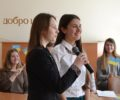 Face to Faith: Україна - Італія