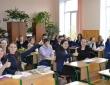 Освітні технології на уроках геометрії у 10 класах