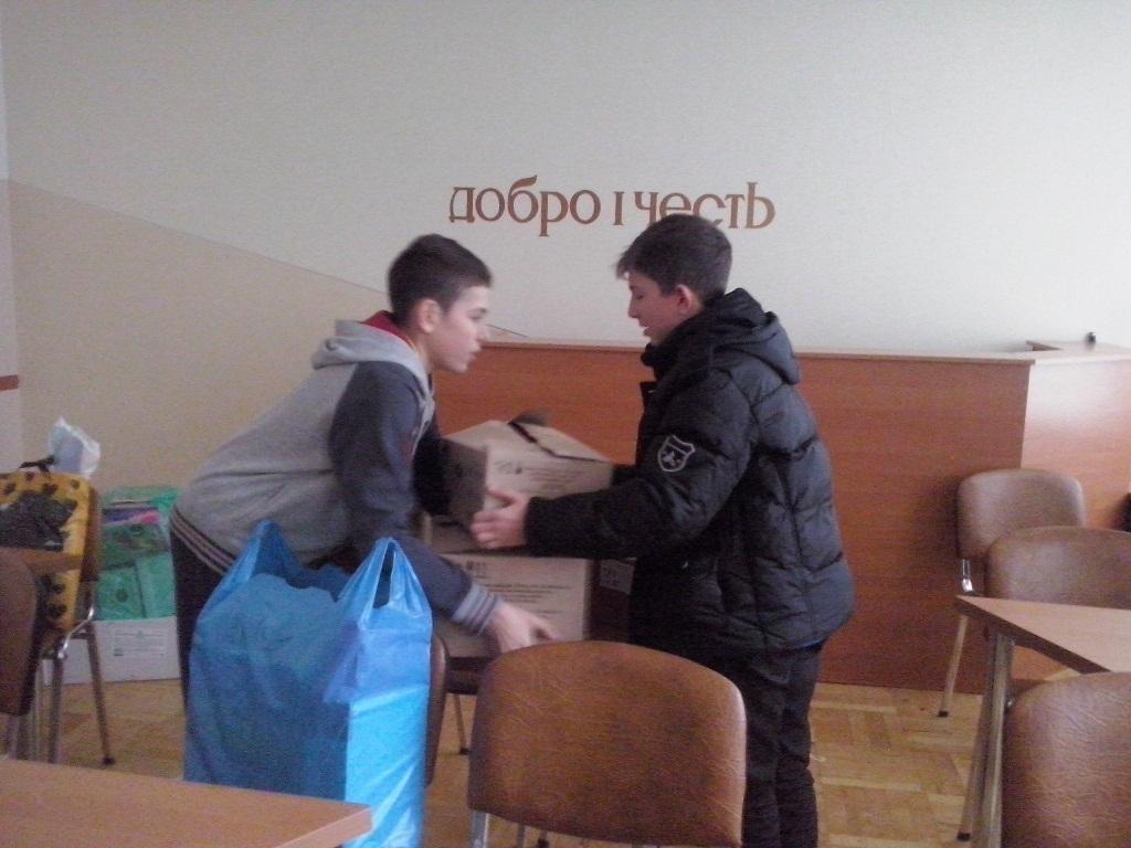 Акція «Миколай про тебе не забуде»