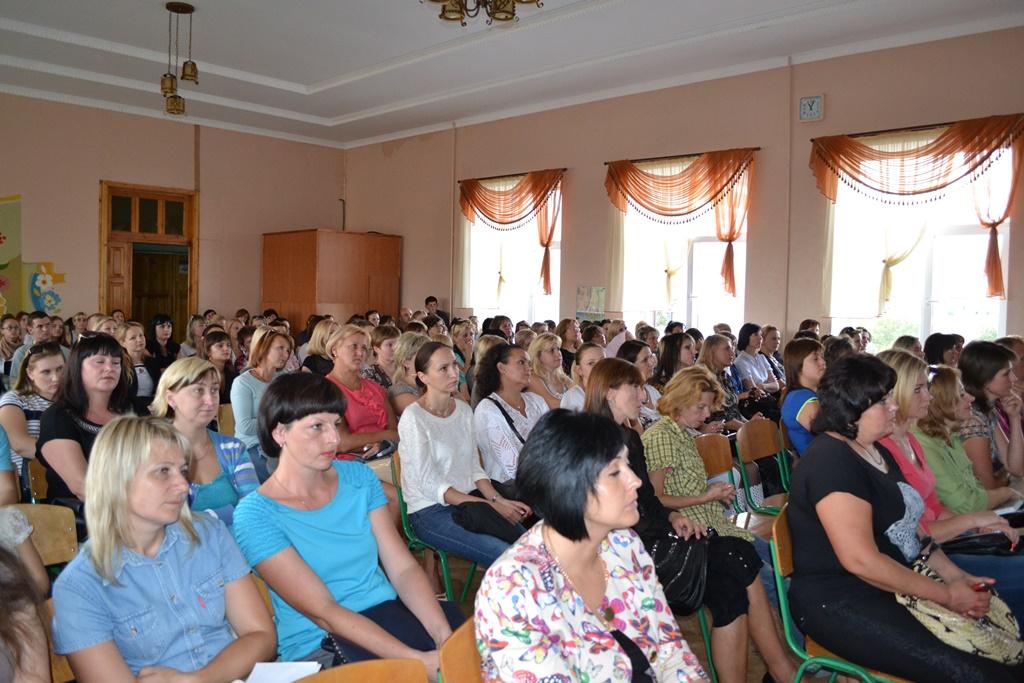 Батьківська конференція  на тему «Бути гарними батьками - модно»