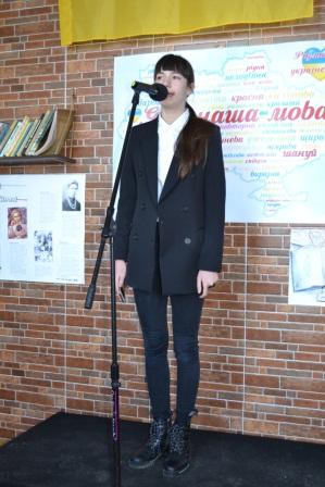 День поезії