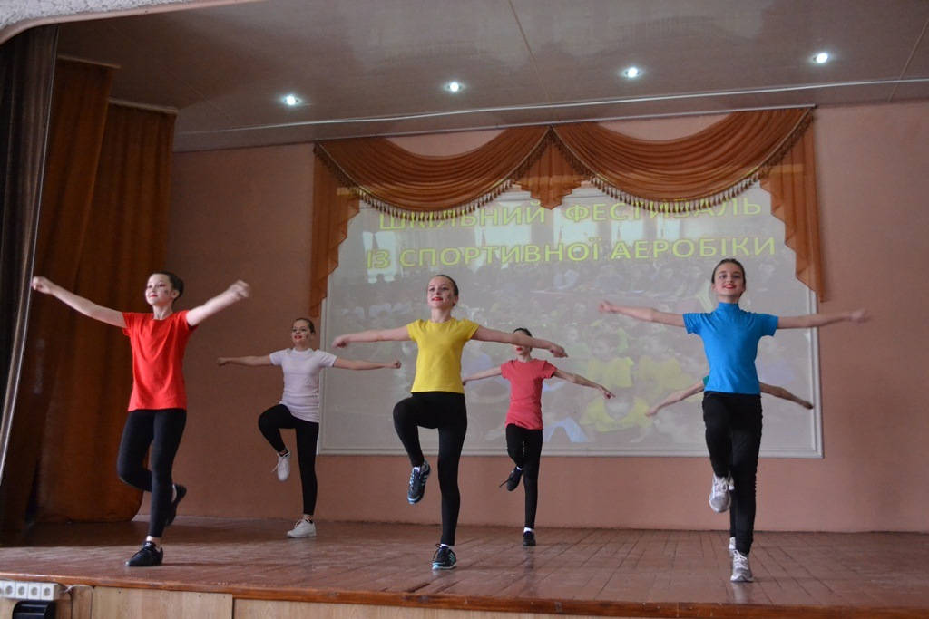Фестиваль із спортивної аеробіки
