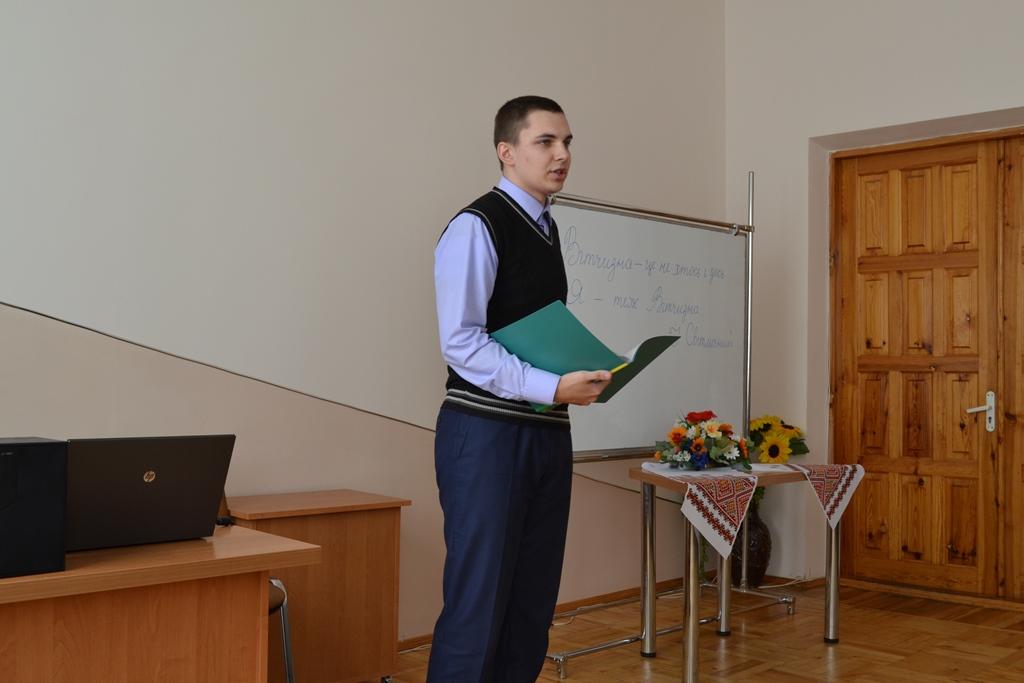 Фестиваль-конкурс патріотичної поезії «За Україну! За її волю!»