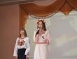 Конкурс таланту та краси «Міс школи – 2017»