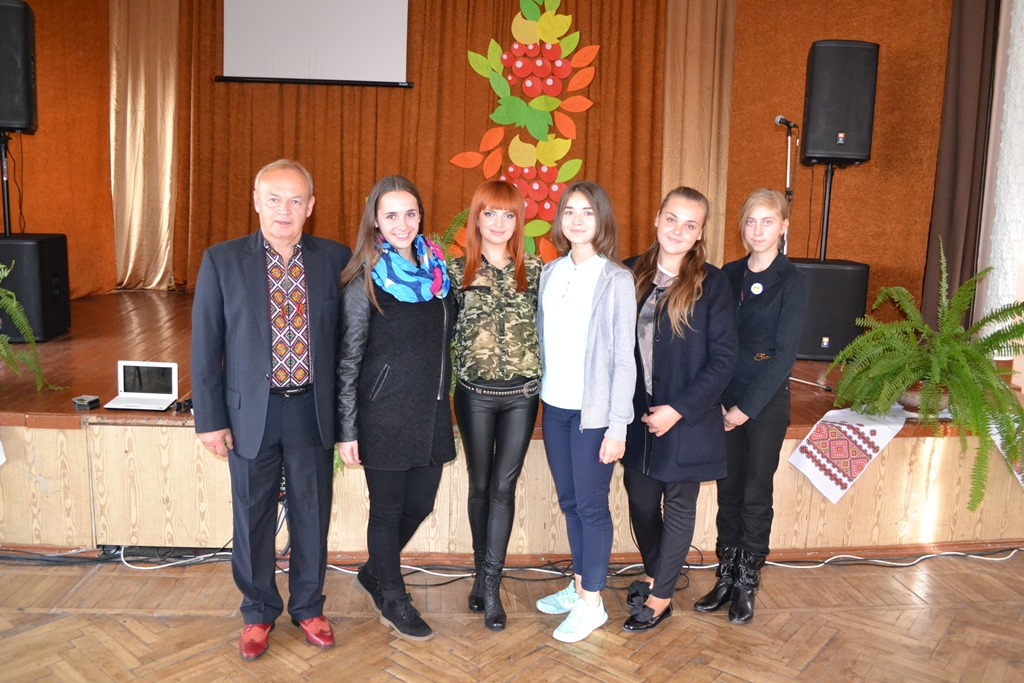 Концерт Остапа Гавриша