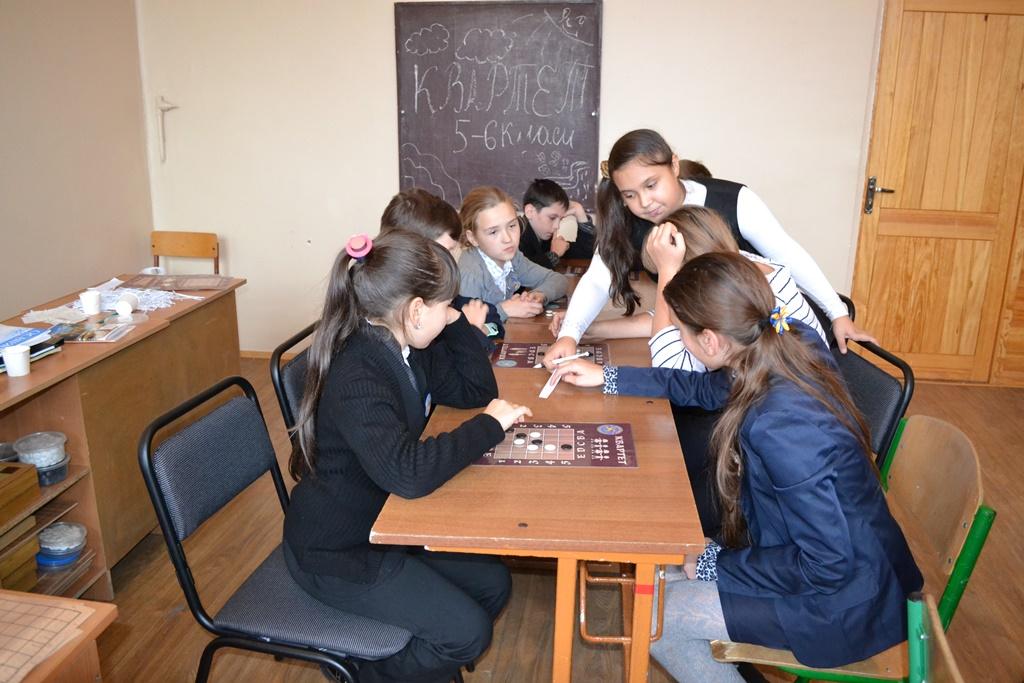 Квартет (5-6 класи)