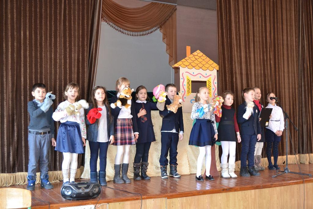 Лялькова вистава «Коза-дереза»