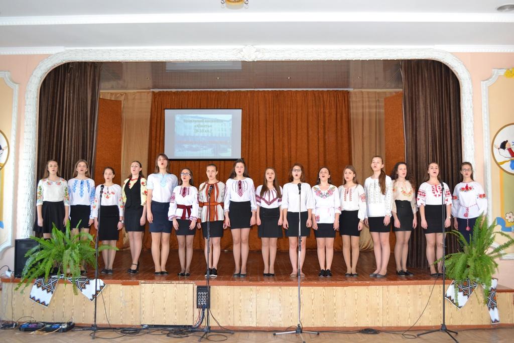 Огляд-конкурс колективів художньої самодіяльності  «З Україною в серці»