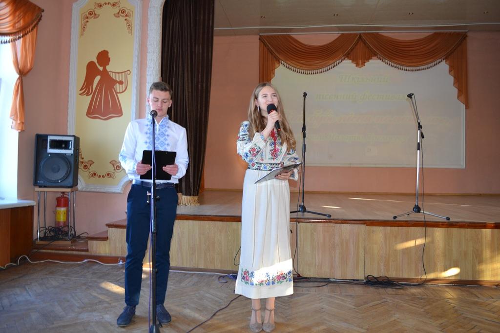 Пісенний фестиваль «Хай буде пісня поміж нас»