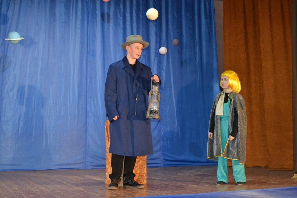 Прем'єра шкільної вистави «Маленький принц»