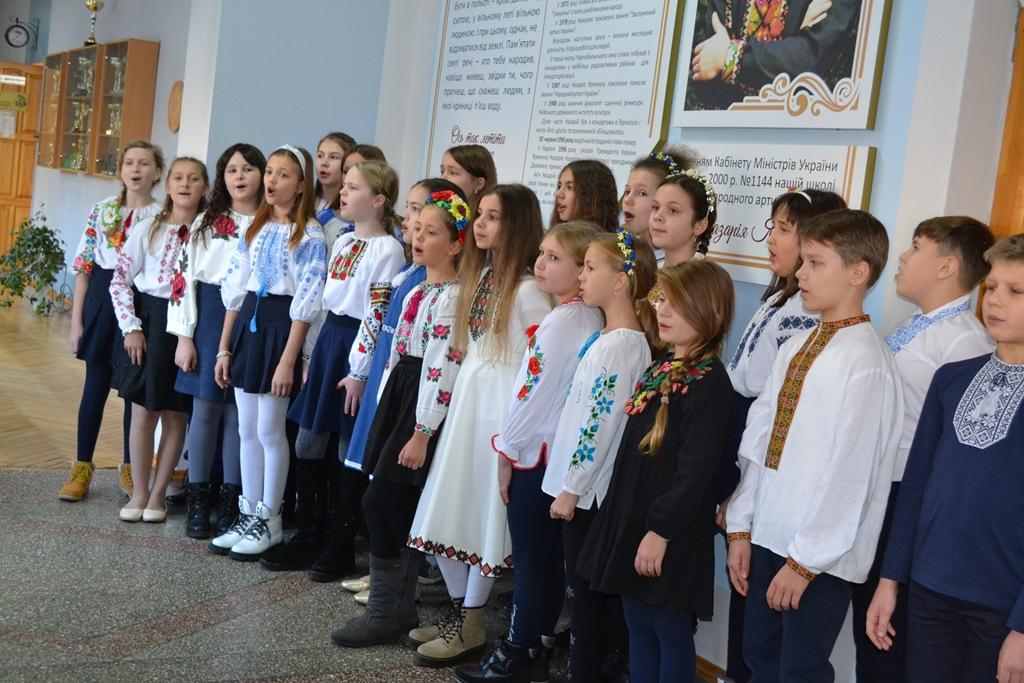 Шкільний сад пісень, які  виконував Назарій Яремчук