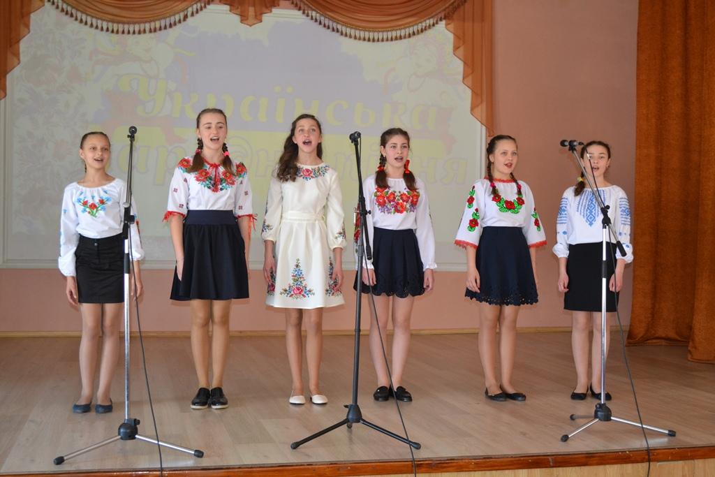 Шкільний фестиваль української пісні