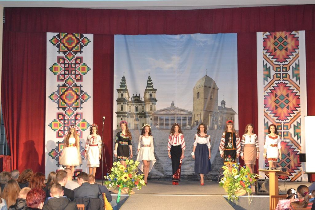«Світ краси Тернополя – 2016»