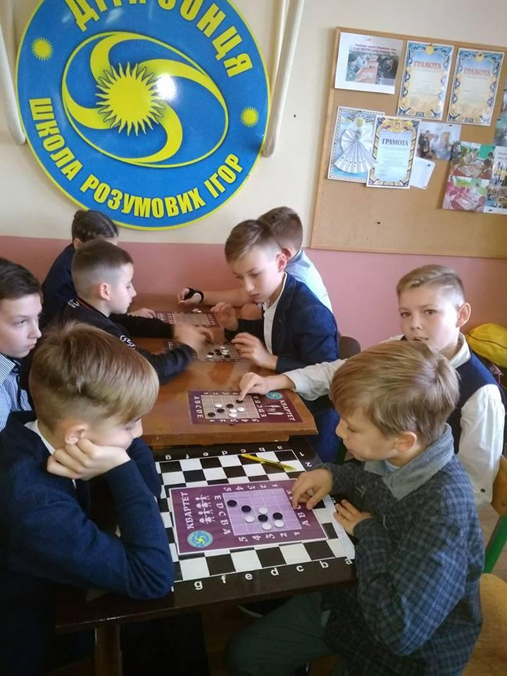 Турнір з гри «КВАРТЕТ» між учнями 5-6 класів