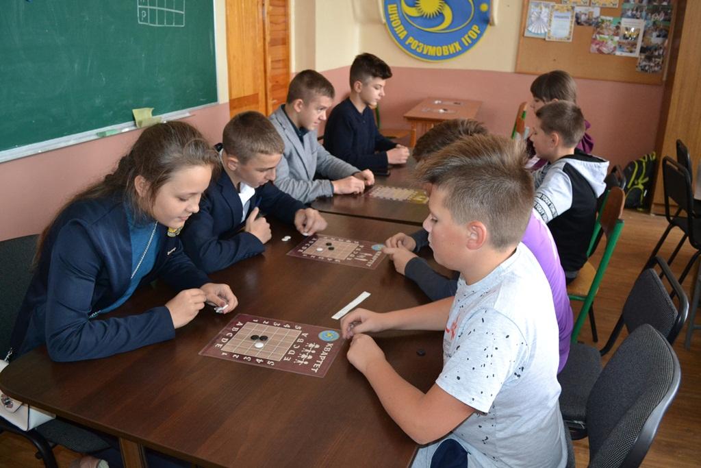 Турнір з гри «КВАРТЕТ» між учнями 7-8 класів