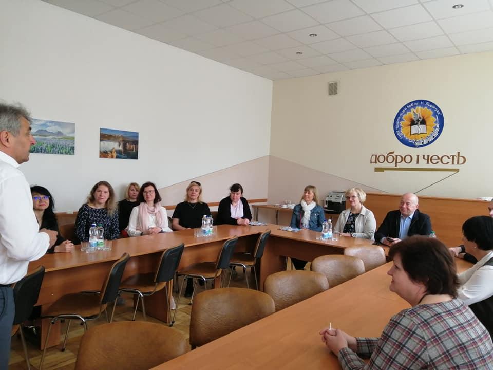 Візит делегації