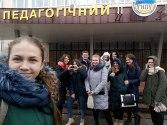 Вивчаємо англійську разом із ТНПУ ім. В. Гнатюка