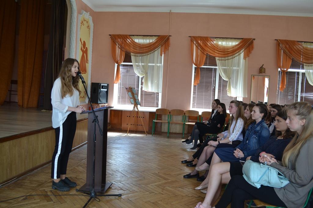 Звітно-виборча конференція учнівського самоврядування