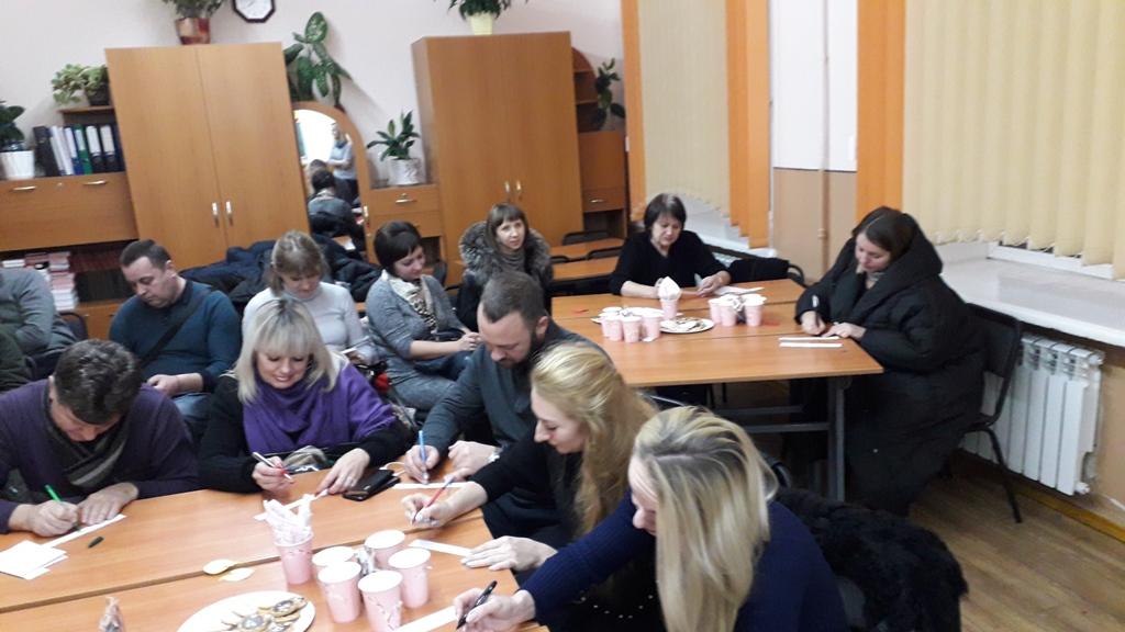 Зимове чаювання у 5-Г класі