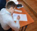 Конкурс «Найкращий почерк»