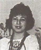 Біловус Наталія Юліанівна