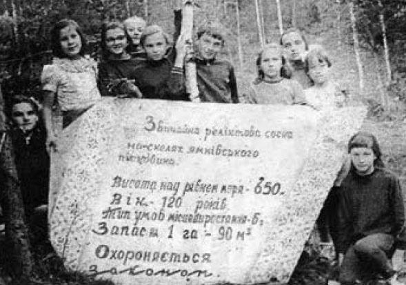 Наші учні у Карпатах. 1970 р.