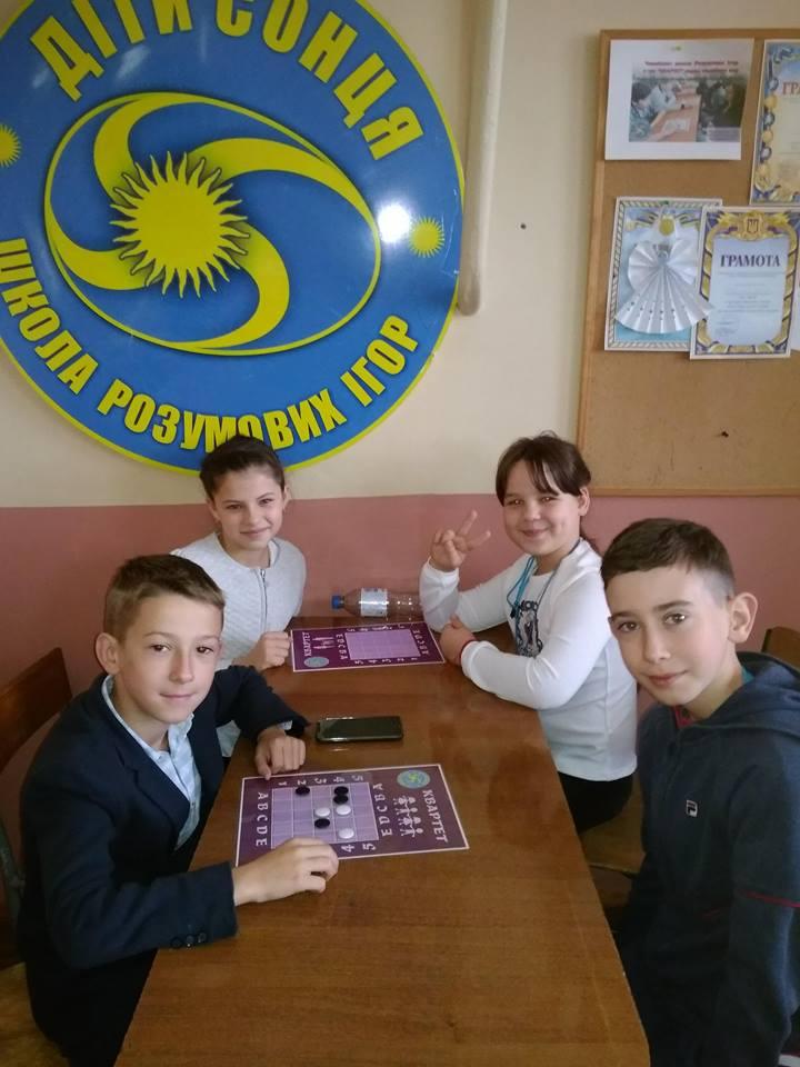 Турнір з гри «КВАРТЕТ» між учнями 3-4 класів