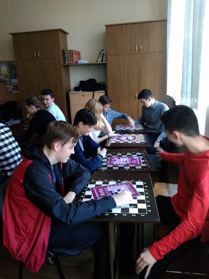 Турнір з гри «КВАРТЕТ» між учнями 9-11 класів