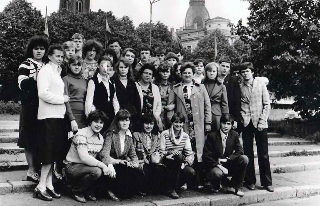Екскурсія в м. Ригу. 1980р.