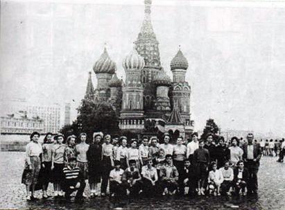 Екскурсія вчителів та учнів школи у м. Москву. 1989р.
