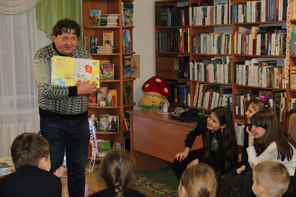Зустріч з письменником Іваном Андрусяком