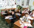 Шкільний етап Міжнародного конкурсу знавців української мови ім. П. Яцика