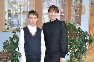 Грицина Ярослав -8-Г (III місце з математики) Вчитель Лисобей Людмила Василівна