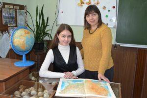 Корпак Катерина – 9-В (II місце з географії) Вчитель Лукашова Валентина Володимирівна