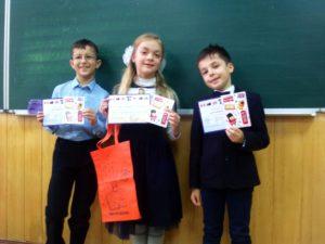Вітаємо переможців Всеукраїнського конкурсу з англійської мови «Гринвіч»!