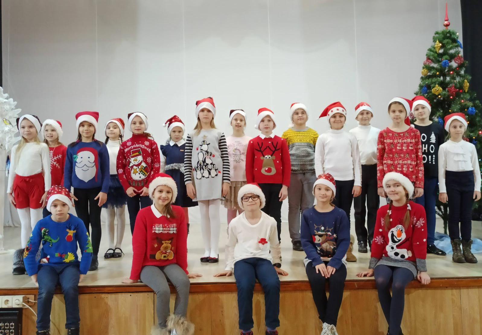 Музичне привітання від наймолодших школярів