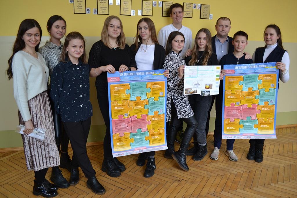 Віртуальна екскурсія до Верховної Ради України